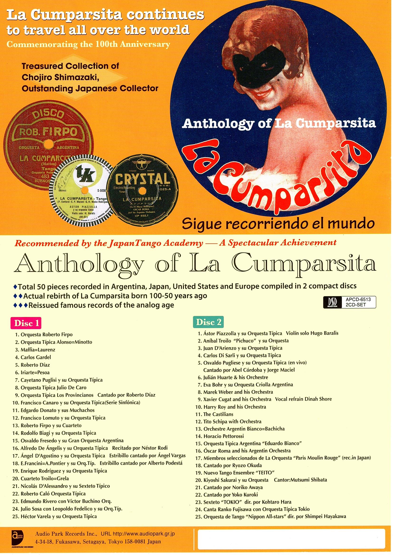 La Cumparsita - pdf - English