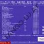 APCD-6508-cover3