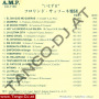CD-1139-cover2