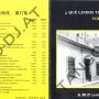 CD-1196-print1