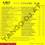 CD-1265-cover2