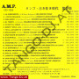 CD-1225-cover2