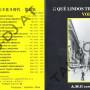 CD-1225-print1